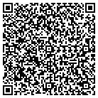 QR-код с контактной информацией организации Аспекс, ООО
