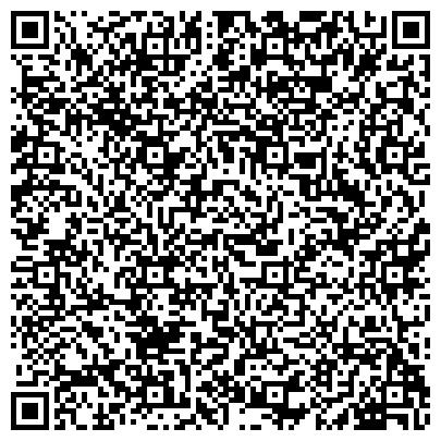 QR-код с контактной информацией организации Арсенал, ООО Вознесенский филиал