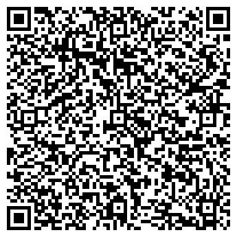 QR-код с контактной информацией организации Интервиндоус, ООО