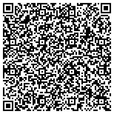 QR-код с контактной информацией организации Торгово-строительная Компания Интеграл, ООО