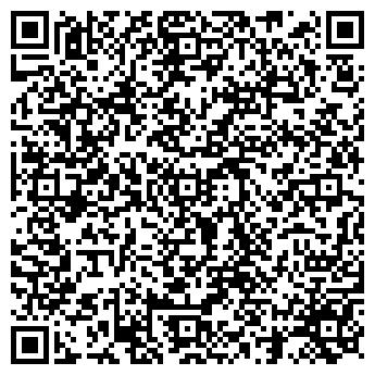 QR-код с контактной информацией организации Димов, ЧП