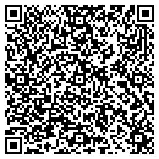 QR-код с контактной информацией организации ТРАУММ