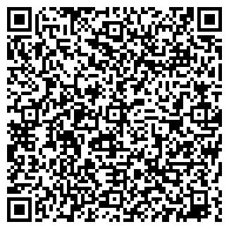 QR-код с контактной информацией организации Фантом, ЧП