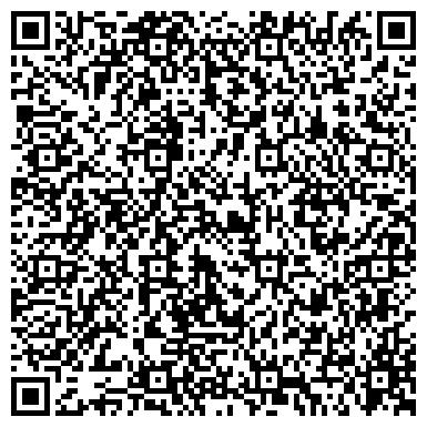 QR-код с контактной информацией организации Лагуна (Laguna), ЧП