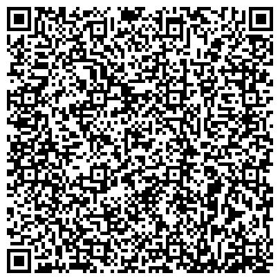 QR-код с контактной информацией организации Запорожский аккумуляторный завод, ООО