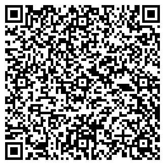 QR-код с контактной информацией организации ТЭМБО