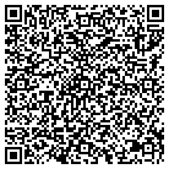 QR-код с контактной информацией организации Скиф-Контрол, ООО