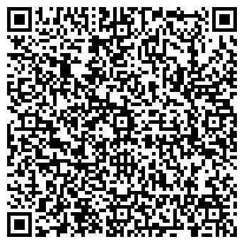 QR-код с контактной информацией организации Укрмобител, ООО