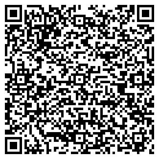 QR-код с контактной информацией организации ЭКВИВАЛЕНТ
