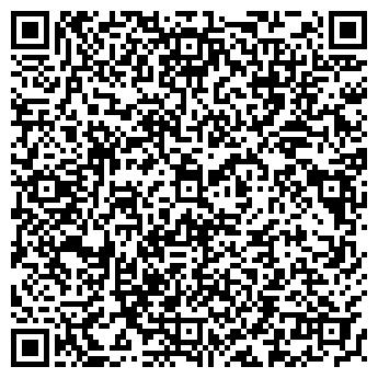 QR-код с контактной информацией организации Ватра-Килев, ООО