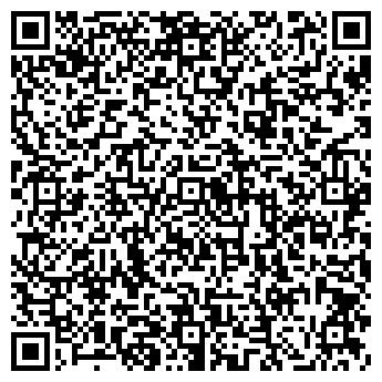 QR-код с контактной информацией организации Ватра ТД ,ЧП