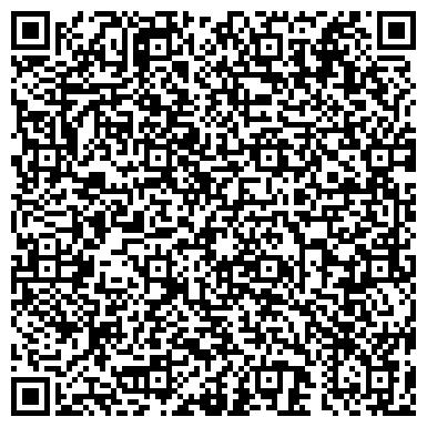 QR-код с контактной информацией организации Глобал-Электро, ООО