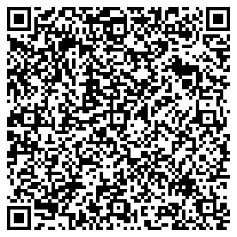 QR-код с контактной информацией организации Черний, ЧП