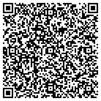 QR-код с контактной информацией организации ВТИ-КОМПЛЕКТ ТОО