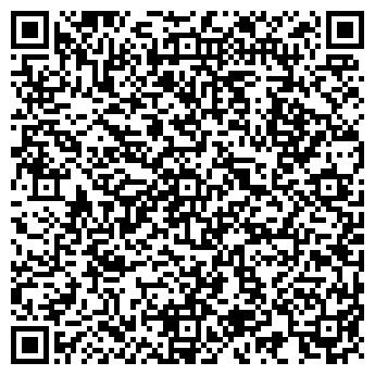 QR-код с контактной информацией организации ЭКО-ПРОМ-СЕРВИС КОМПАНИЯ