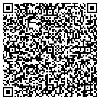 QR-код с контактной информацией организации Янцзы, ЧП