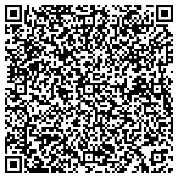 QR-код с контактной информацией организации Ариана, ООО (Аriana)
