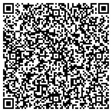QR-код с контактной информацией организации Ютеко харьков,ООО
