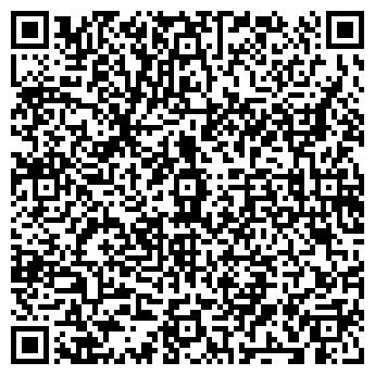 QR-код с контактной информацией организации Клондайк-Электро, ООО
