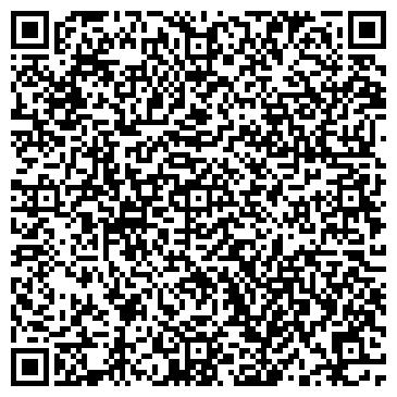 QR-код с контактной информацией организации Универсал-Электро, ООО