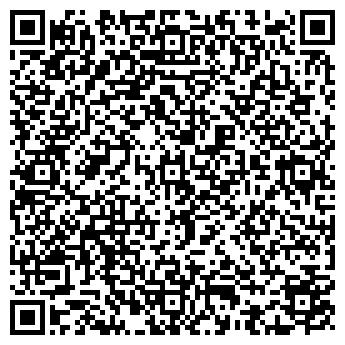 QR-код с контактной информацией организации Антекс, ЧП