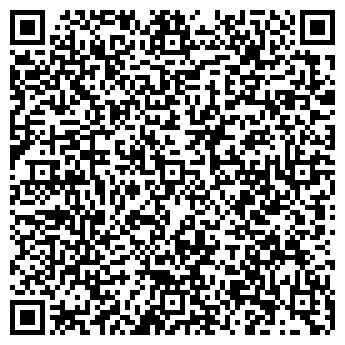 QR-код с контактной информацией организации Вемас, ООО