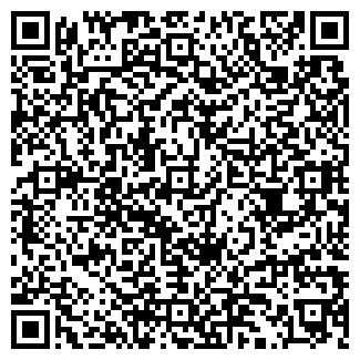 QR-код с контактной информацией организации ECO-THERM