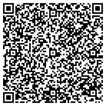 QR-код с контактной информацией организации Вещица, ООО