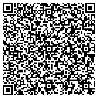 QR-код с контактной информацией организации Бриль, ТМ (Brille, ТМ)
