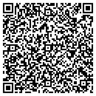 QR-код с контактной информацией организации Дерби, ЧП