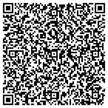 QR-код с контактной информацией организации Промышленное Освещение, ООО