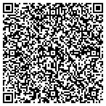 QR-код с контактной информацией организации Мастерская странных светильников , ЧП