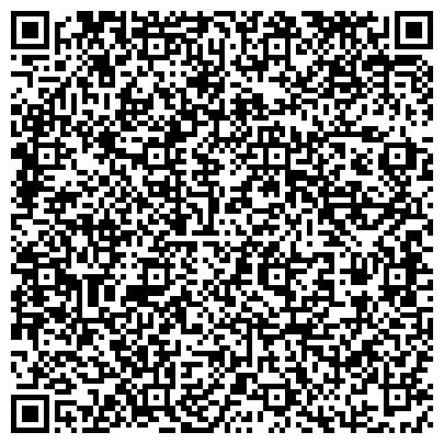 QR-код с контактной информацией организации Активный Уикенд, Интернет-магазин