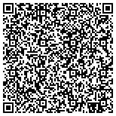 QR-код с контактной информацией организации Коллекция приключений, ООО