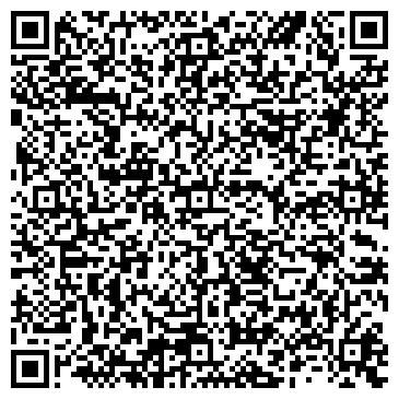 QR-код с контактной информацией организации Лифт Комфорт, ООО