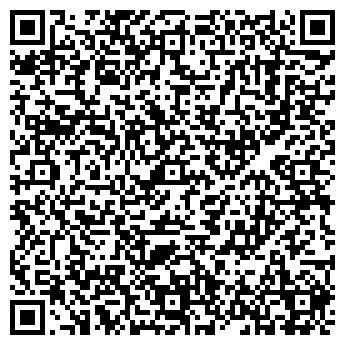 QR-код с контактной информацией организации СфераЛайн, ООО