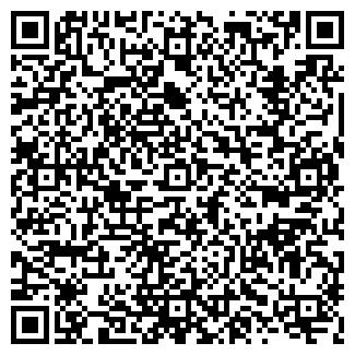 QR-код с контактной информацией организации 2dr, ЧП