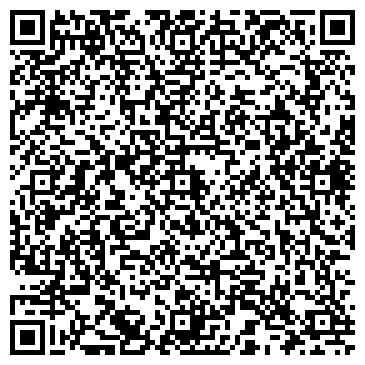 QR-код с контактной информацией организации Свет Онлайн (Svet Online), Компания