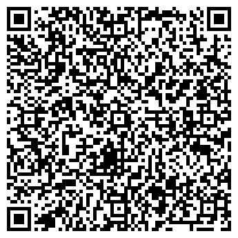 QR-код с контактной информацией организации Hotpol, Компания