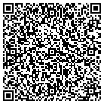 QR-код с контактной информацией организации А трейд, ООО
