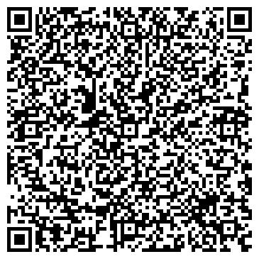 QR-код с контактной информацией организации Универсалис, ООО