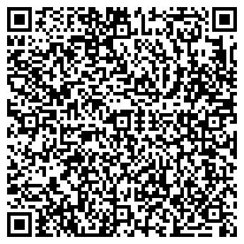 QR-код с контактной информацией организации ООО «Нью Драйв»