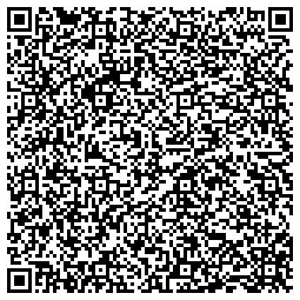 QR-код с контактной информацией организации Веском Электроникс Инжениринг, ООО (Wescom Electronics Engineering)