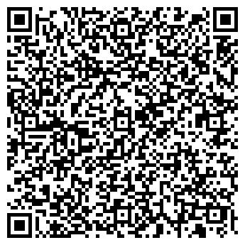 QR-код с контактной информацией организации Трием Групп, ООО
