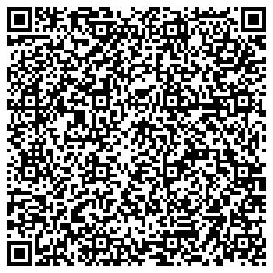 QR-код с контактной информацией организации Контакт-Сервис, ООО Компания