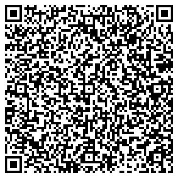 QR-код с контактной информацией организации Элеон, ООО