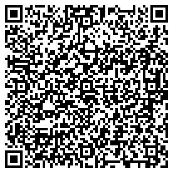 """QR-код с контактной информацией организации ООО """" Украина-энерго"""""""