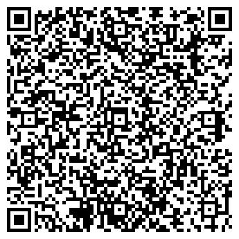 """QR-код с контактной информацией организации ООО """"РЗА Системз"""""""