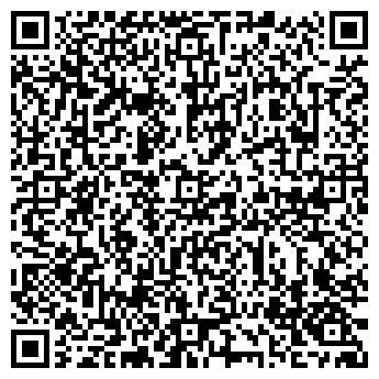 QR-код с контактной информацией организации Общество с ограниченной ответственностью ООО Укрпромтех