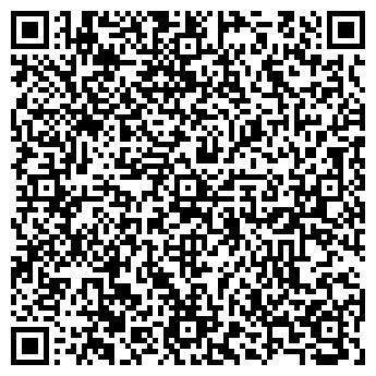 QR-код с контактной информацией организации С-Терм, ООО